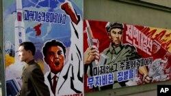 Những tấm bích chương biểu ngữ có nội dung đe dọa Mỹ và đồng minh, Bình Nhưỡng, Bắc Triều Tiên, 26/3/2013.