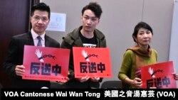 """香港民間人權陣線宣布5月10日晚舉行""""民意不可欺""""反引渡條例修訂造勢大會 (攝影:美國之音湯惠芸)"""