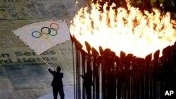 Encerramento dosJogos Olímpicos de Londres