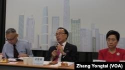 中华亚太精英交流协会举办香港观察的座谈会(美国之音张永泰拍摄)