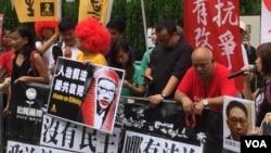 香港多个团体9月3日游行抗议政治检控抗争者(8图)