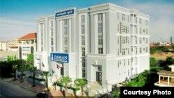 Kamboçya'nın başkenti Phnom Penh'deki Zaman Üniversitesi