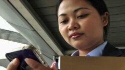 Смартфоны - на борьбу с коррупцией