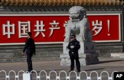 """警察和便衣守在中南海新华门旁边""""中国共产党万岁""""的巨幅标语前(2013年11月7日)"""