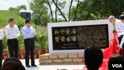 """台湾总统马英九(左三)在金门古宁头为""""和平台海,繁荣永续""""纪念碑揭幕(美国之音齐勇明拍摄)"""