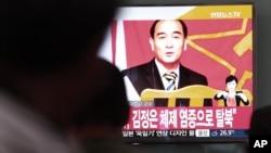 17일 한국 서울역에 설치된 TV에 영국주재 북한 고위 외교관 망명에 관한 한국 언론 보도가 나오고 있다.