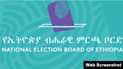 National Election Board Ethiopia