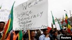 Para aktivis oposisi Ethiopia melakukan aksi unjuk rasa di ibukota Addis Ababa (foto: dok). AS mengritik tindakan keras Ethiopia terhadap orang-orang yang memperjuangkan perbedaan pendapat.