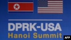 Logo thượng đỉnh Mỹ-Triều tại Hà Nội.