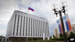 Washington'daki Rusya Büyükelçiliği