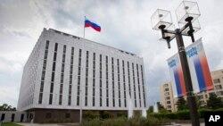 Kompleks Kedutaan Besar Rusia di AS.