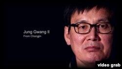 북한 청진 출신으로 요덕관리소에 수감됐던 탈북자 정광일 씨가 '북한 반인도범죄 철폐 국제연대'가 제작한 동영상에서 북한 당국에 관리소의 실체를 인정할 것을 요구하고 있다. (자료사진)