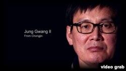 북한 청진 출신으로 요덕관리소에 수감됐던 탈북자 정광일 씨가 '북한 반인도범죄 철폐 국제연대'가 제작한 동영상에서 북한 당국에 관리소의 실체를 인정할 것을 요구하고 있다.