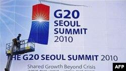 G-20 Zirvesi Gergin Başladı