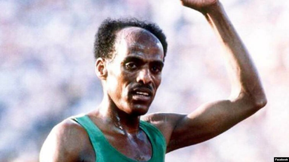 "Ethiopia Athlete  World Gold Medalist  Miruts Yifter  says "" I'm alive"""