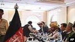 جرگه ملى مشورتى صلح افغانستان به تعويق افتاد