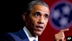Le président Barack Obama souhaite renforcer les droits des Américains sur Internet (AP)