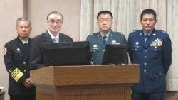 VOA连线:台军方提战略新主张,朝野立委质疑落实性