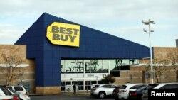 FILE - A Best Buy store is seen Feb. 28, 2017.