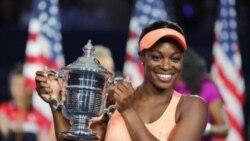 US Open အမ်ဳိးသမီး တင္းနစ္ Sloane Stephens ဗုိလ္စြဲ