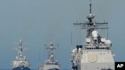 美國派里級巡防艦