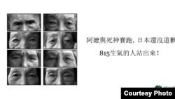台灣目前倖存的慰安婦只剩下6人。(資料照片)