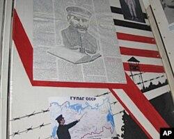 介绍斯大林古拉格劳改营的展览(美国之音白桦拍摄)
