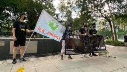 中國官員:解散或取締香港支聯會只是時間問題