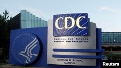 Trụ sở Trung tâm Kiểm soát và Phòng ngừa Dịch bệnh Mỹ (CDC) tại Atlanta, bang Georgia.