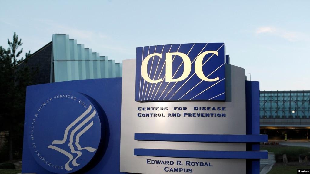 Hình ảnh trụ sở của CDC.