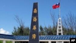 """台湾内政部设立的""""南海屏障""""纪念碑"""