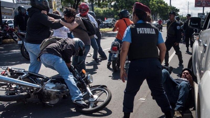 Trente manifestants de l'opposition arrêtés au Nicaragua