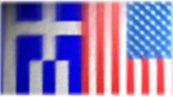 Αμερικανικές και διεθνείς εξελίξεις 19 Aug