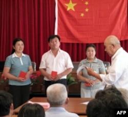 宣布选举结果,魏喜振等三人当选村委会成员
