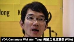 國際特赦組織香港分會總幹事譚萬基 (攝影:美國之音湯惠芸)