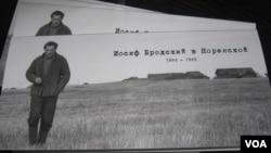 Рекламный проспект книги.