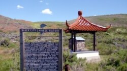 Baker City Chinese Cemetery