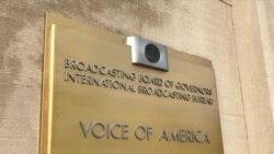 USAGM အႀကီးအကဲ အေျပာင္းအလဲေၾကာင့္ ဗီြအိုေအ ထိပ္ပိုင္းေခါင္းေဆာင္ ၂ ဦး ရာထူးက ႏႈတ္ထြက္