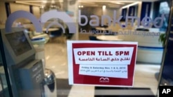 Salah satu bank swasta di Beirut, Lebanon, mulai membuka layanannya setelah tutup selama hampir dua minggu, 1 November 2019.