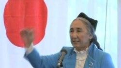 世界维吾尔代表大会在东京开会