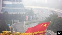 中国60年大庆