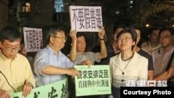 政务司长林郑周二晚落区宣传有市民示威(苹果日报图片)