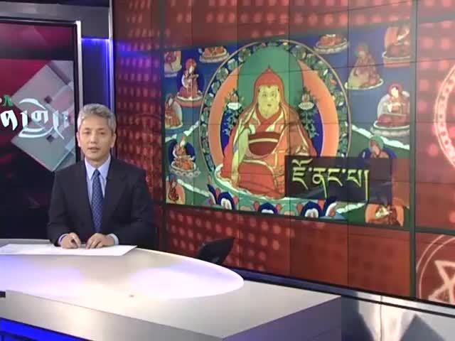 Jonang: The Return of a Tibetan Religious Sect