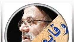 وقايع روز: آيت الله موسوی تبریزی در سالروز همه پرسی جمهوری اسلامی می گويد هيچ اشکالی ندارد دوباره رفراندوم برگزار شود