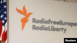 Le logo de Radio Liberty
