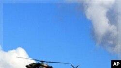 پاکستانی تحویل میں بھارتی ہیلی کاپٹرکی وطن واپسی