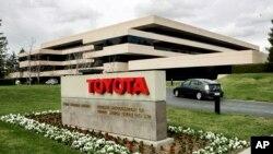 Las autoridades de Carolina del Norte ofrecieron unos $50 millones más a Toyota que Texas por su sede en EE.UU., pero la japonesa optó por el estado de la estrella solitaria.