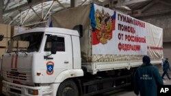 Вантажівка з невідомим вмістом з конвою, надісланого Росією в Східну Україну. Макіївка, 30 листопада 2014 р.