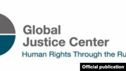 နယူးေယာက္ၿမိဳ႕အေျခစိုက္ Global Justice Center ။