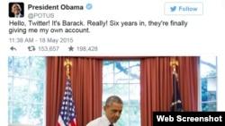 바락 오바마 미국 대통령의 트위터 계정 화면.